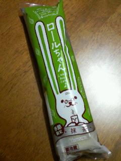 ロールちゃん11.JPG