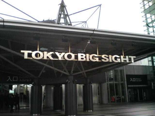200911 (1).JPG
